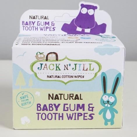 Cалфетки для новорожденных