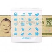 Пакет с застежкой для хранения детских вещей, подгузников, игрушек Nature Love Mere , 21х23см (M) 15 шт
