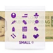 Пакет с застежкой для хранения детских вещей, подгузников, игрушек Nature Love Mere , 29х25см (L) 15 шт.