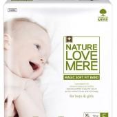 Подгузники детские Nature Love Mere, серия MAGIC SOFT FIT, размер XL, 20 шт [12+ kg]