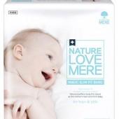 Подгузники детские Nature Love Mere, серия MAGIC SLIM FIT, размер XL, 20 шт [12+ kg]
